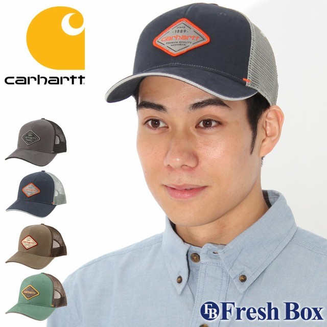 Carhartt キャップ
