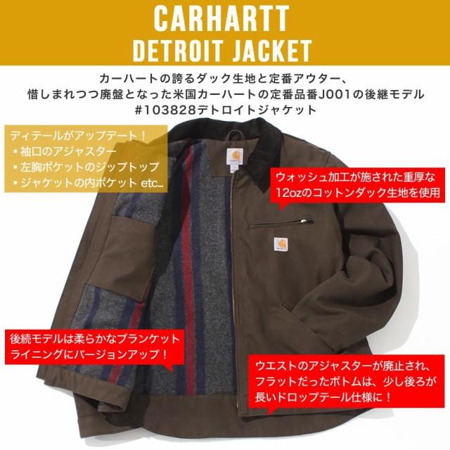 carhartt-103828