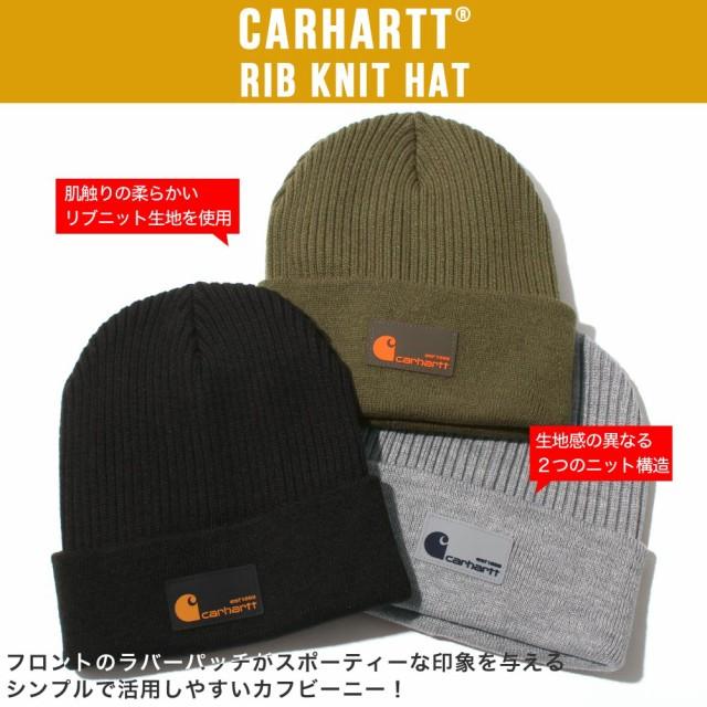 carhartt-104512