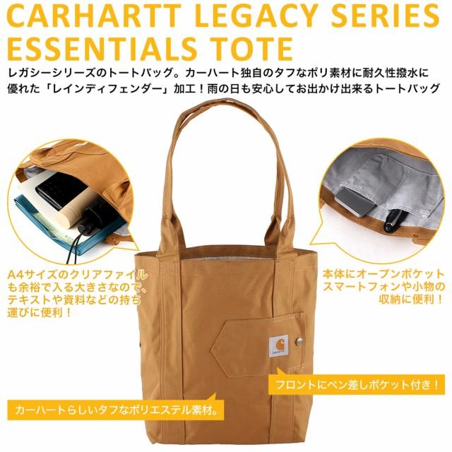 carhartt-244702