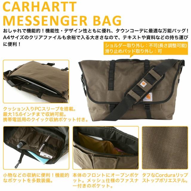 carhartt-525200