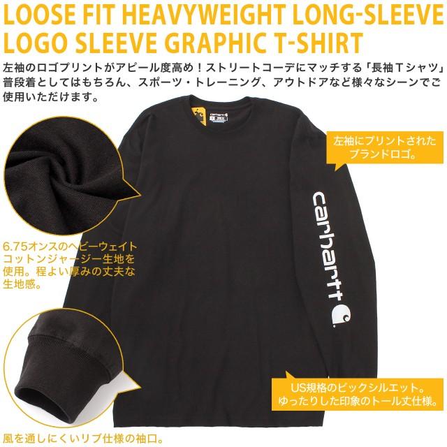 カーハート Tシャツ メンズ 長袖 ヘビーウェイト 袖ロゴ K231 XL TALL Carhartt トールサイズ 大きいサイズ ブランド 定番アイテム