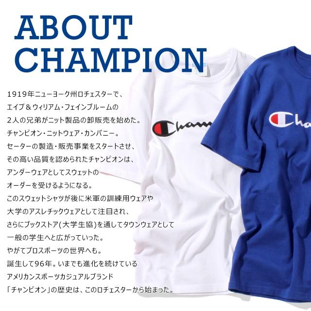 Champion チャンピオン ハーフパンツ メンズ スポーツ ルームウェア ショートパンツ 膝上 大きいサイズ 夏服