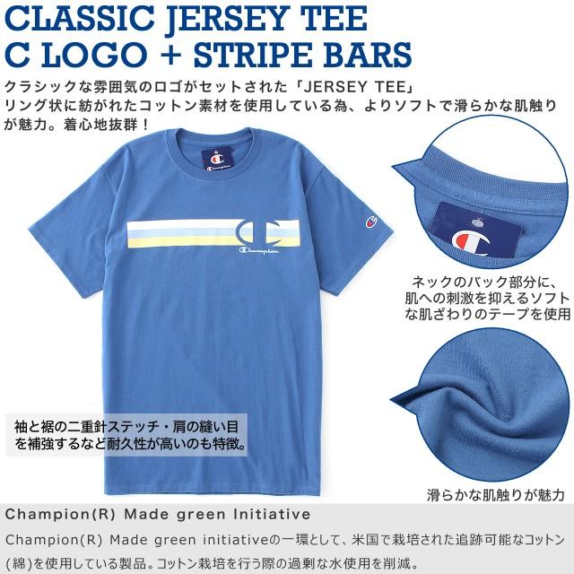 Champion チャンピオン tシャツ メンズ 半袖 ブランド アメカジ 大きいサイズ 夏服