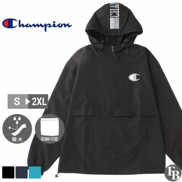 Champion チャンピオン ナイロンジャケット メンズ パッカブルジャケット アノラック パーカー プルオーバー ハーフジップ 撥水 [Stadium Packable Jacket, Retro Block + C Logo] (champion-v1012-586199)