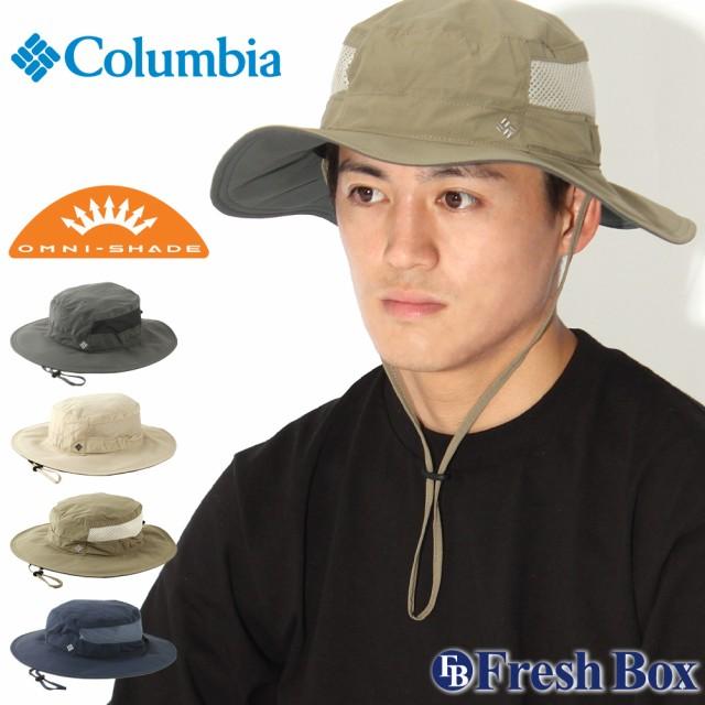 Columbia コロンビア ハット メンズ 帽子 キャップ ブランド ブーニーハット UPF50 オムニシェイド アウトドア キャンプ  (columbia-1447091)