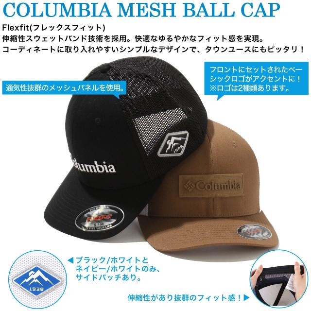 Columbia コロンビア メッシュキャップ ブランド 夏 メンズ キャップ メッシュ 帽子