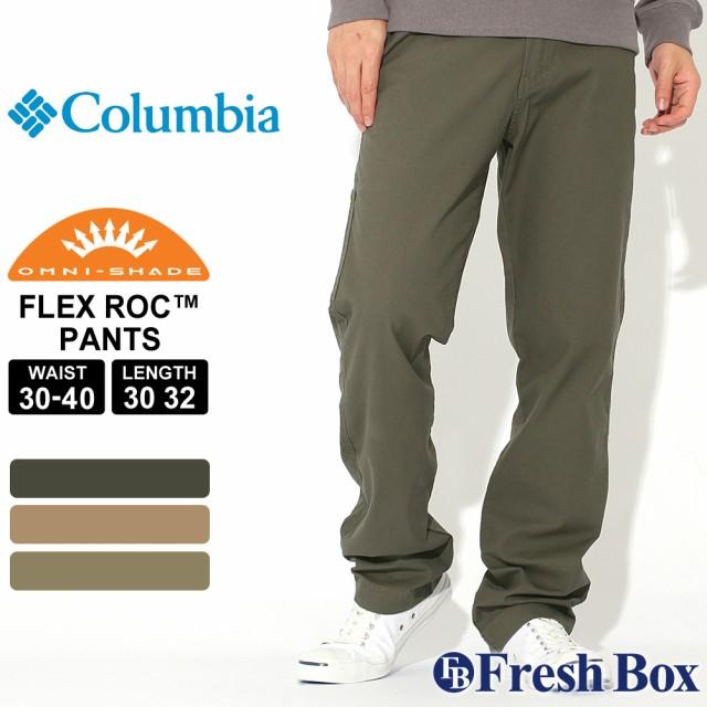 Columbia コロンビア パンツ メンズ ストレッチ ロックパンツ レギュラーフィット オムニシェード 紫外線防止 UVカット UPF50 [Men's Flex ROC Pants] (USAモデル)