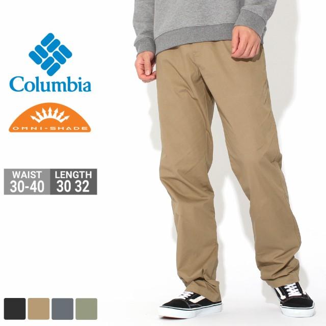 Columbia コロンビア パンツ メンズ ストレッチ レギュラーフィット オムニシェード 紫外線防止 UVカット UPF50 [Rapid Rivers Pants] (USAモデル)