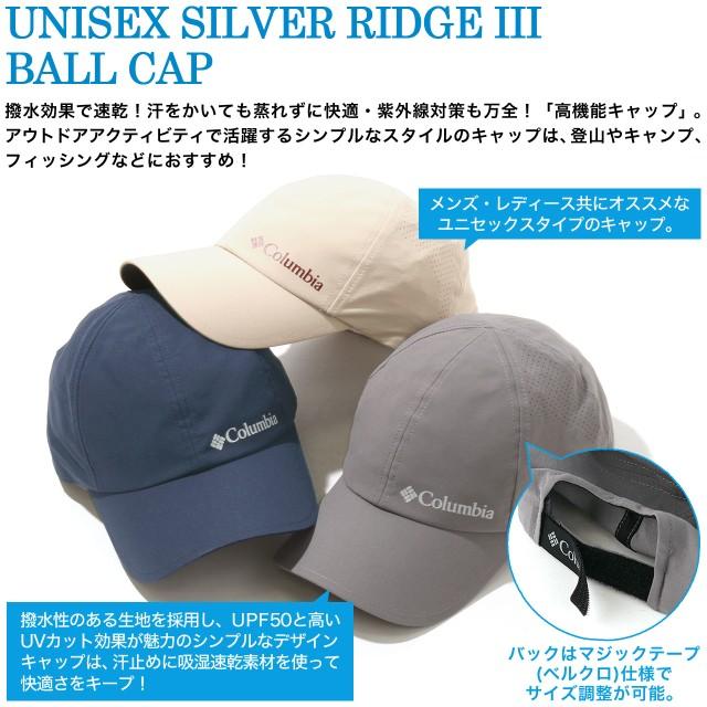 Columbia コロンビア 帽子 メンズ キャップ アウトドア スポーツ 紫外線対策 オムニシェイド オムニシールド
