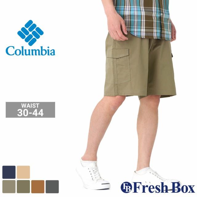 columbia-1840881
