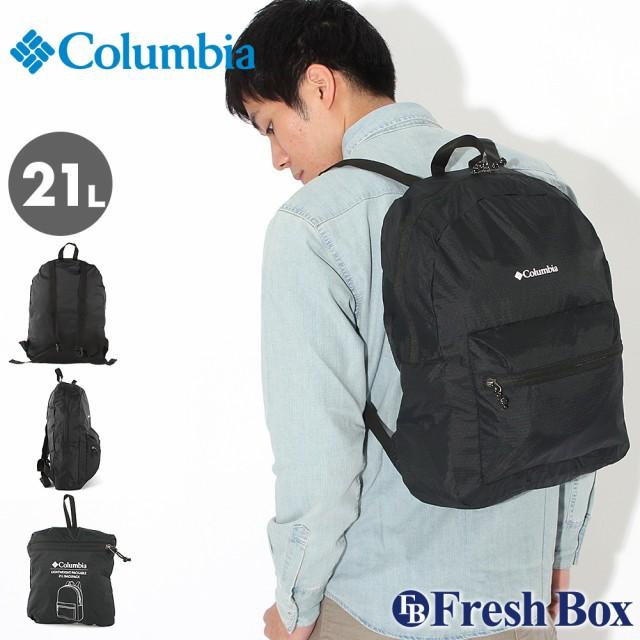 Columbia コロンビア バックパック メンズ 21L リュックサック パッカブル バッグ (columbia-1890801)