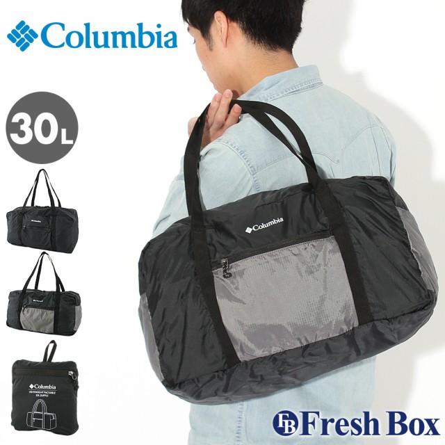 Columbia コロンビア ボストンバッグ メンズ 30L ダッフルバッグ パッカブル バッグ (columbia-1890811)