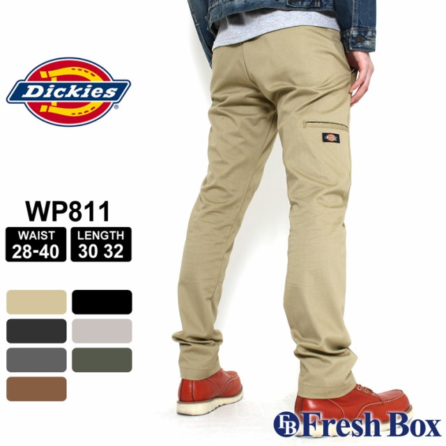 Dickies スキニーFIT ワークパンツ