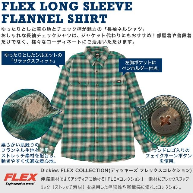 ディッキーズ シャツ 長袖 メンズ フランネル チェック ポケット付き WL650 S-2XL Dickies / 3L 大きいサイズ ブランド 定番アイテム
