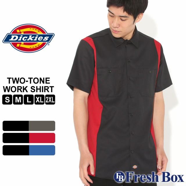 Dickies WS508 半袖ワークシャツ