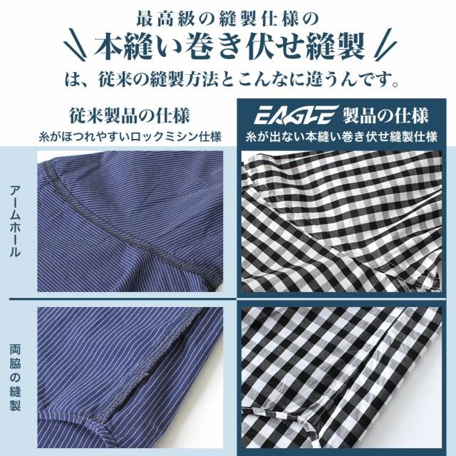 最高級の縫製仕様01