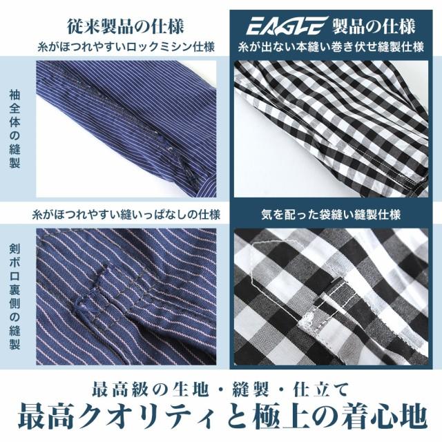 最高級の縫製仕様02