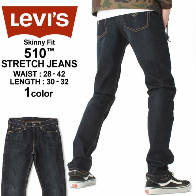Levi's 510 ジーンズ