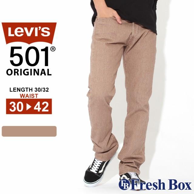 Levis リーバイス 501 usa ジーンズ メンズ 大きいサイズ ストレート ストレッチデニム ボタンフライ ORIGINAL FIT STRAIGHT JEANS