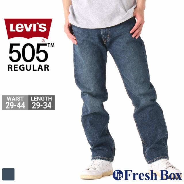 levis-00505-1455-1579