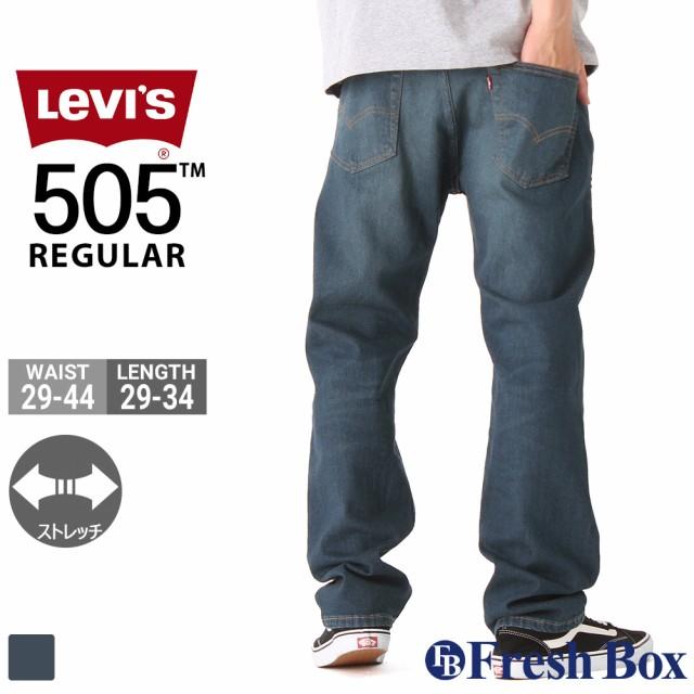 levis-00505-1541
