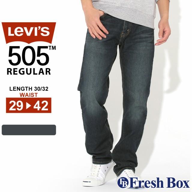 Levis リーバイス 505 ジーンズ メンズ ストレート ストレッチデニム 大きいサイズ REGULAR FIT STRAIGHT JEANS