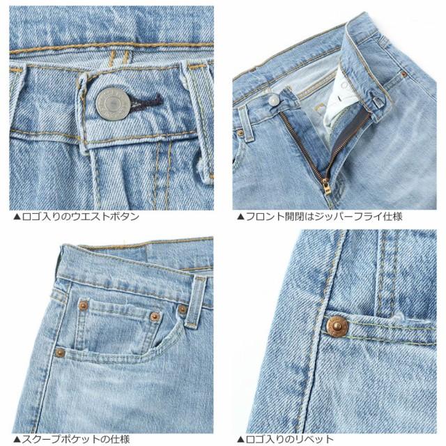 levi's 505 regular fit jeans 詳細画像