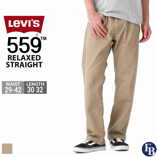 levis-00559-0497