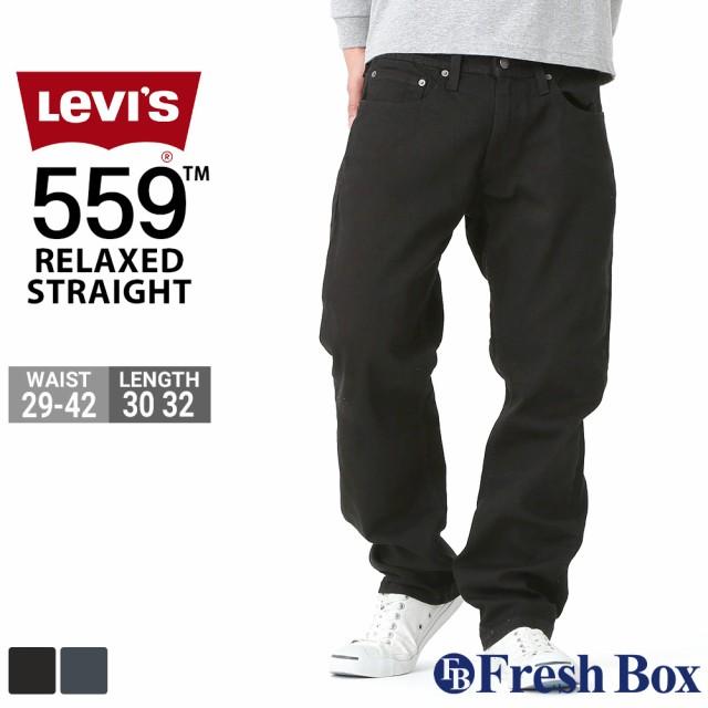 Levis リーバイス 559 ジーンズ メンズ ストレート リラックス