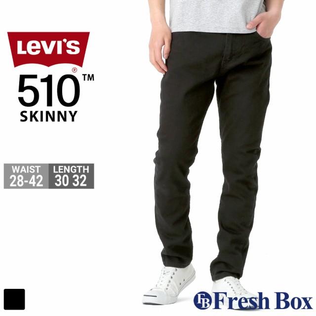 Levi's リーバイス 510スキニー