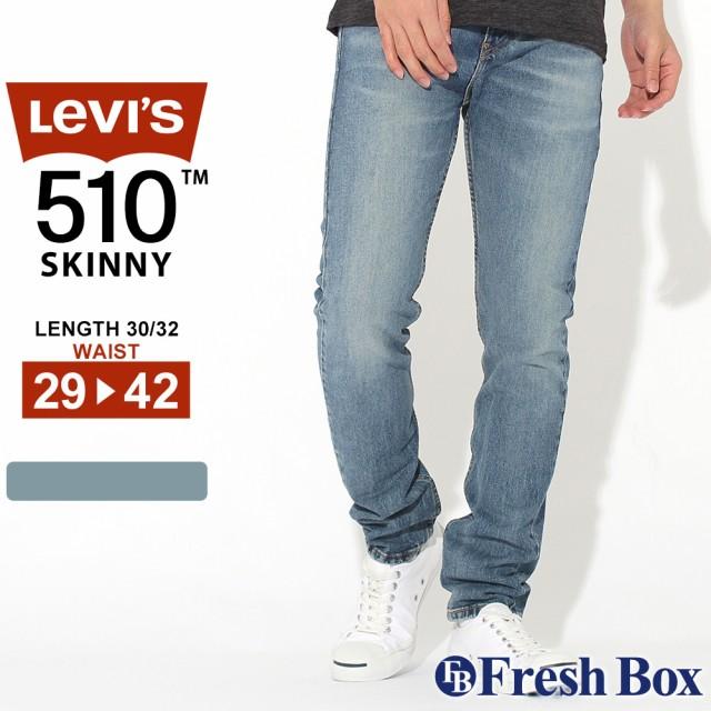 Levis リーバイス 510 スキニー ジーンズ メンズ スキニーデニム ストレッチデニム 大きいサイズ SKINNY FIT JEANS