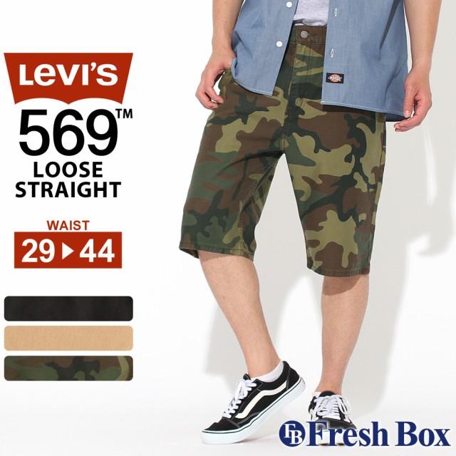 Levi's 569 ハーフパンツ