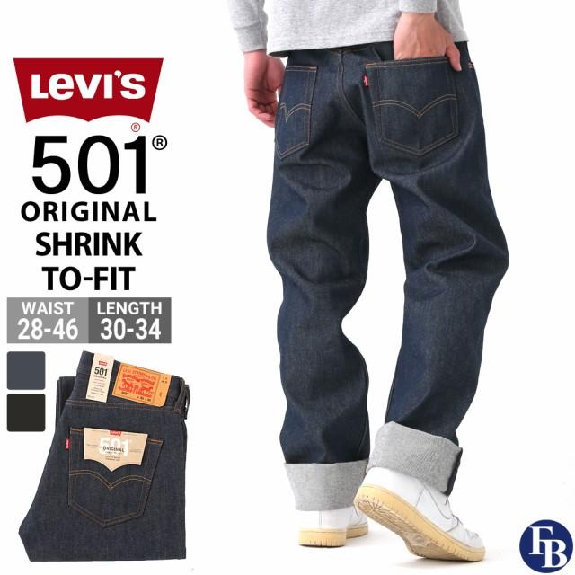 リーバイス 501 デニムパンツ ボタンフライ リジット メンズ 大きいサイズ USAモデル|ブランド Levis Levis|ジーンズ ジーパン アメカジ