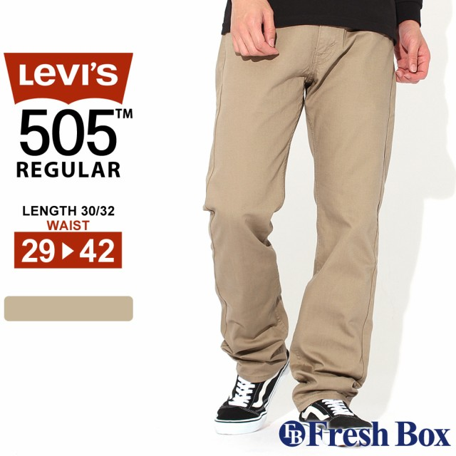 Levis リーバイス 505 ジーンズ メンズ ストレート レギュラーフィット 大きいサイズ メンズ リーバイス チノパン ティンバーウルフ