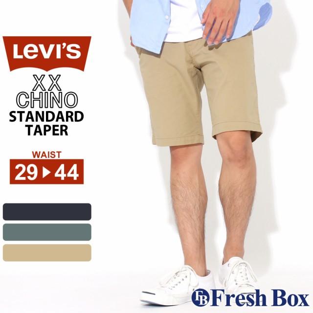 Levi's XX CHINO ハーフパンツ