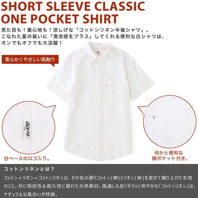 Levi's リーバイス シャツ 半袖 カジュアル