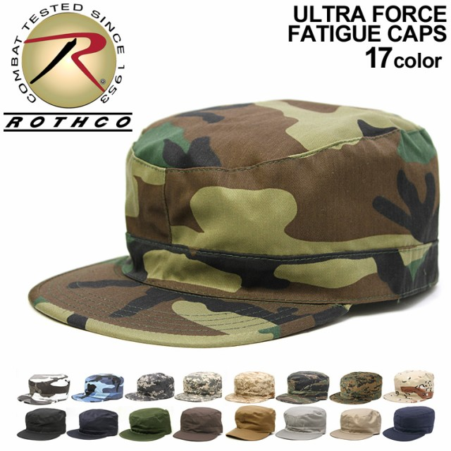 ROTHCO (ロスコ) キャップ 帽子 メンズ ワークキャップ 迷彩 無地 ミリタリー 大きい アメカジ ブランド