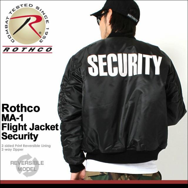 ROTHCO MA1 フライトジャケット