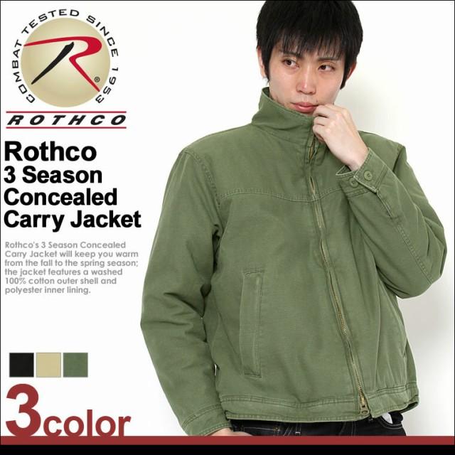 ロスコ キャリージャケット