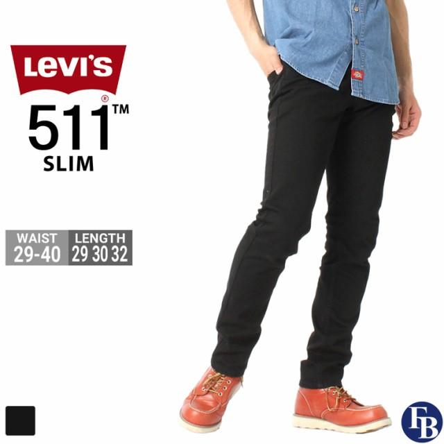 Levi's 511 デニムジーンズ