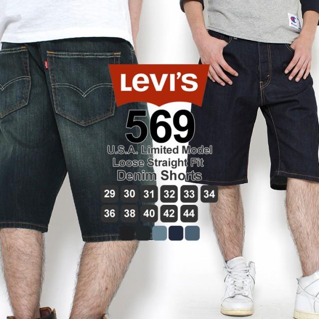 Levi's 569 ショーツ
