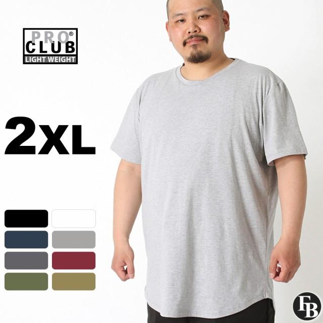 プロクラブ 半袖Tシャツ 薄手
