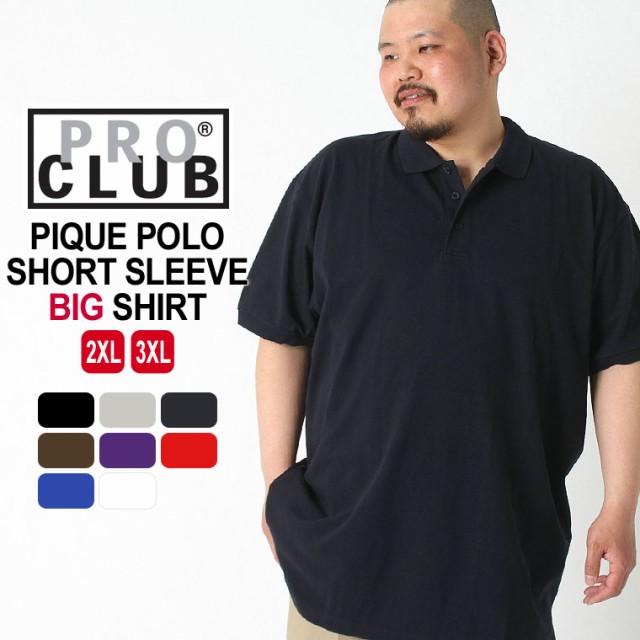 PRO CLUB ポロシャツ BIG