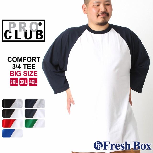 PRO CLUB ラグランTシャツ BIG