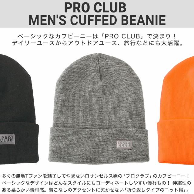 proclub-181