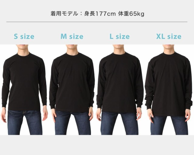 サイズ比較画像01