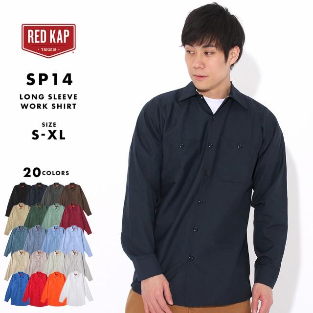 RED KAP ワークシャツ