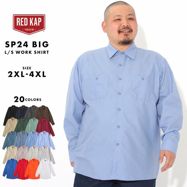 RED KAP ワークシャツ BIG