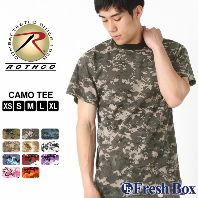 ロスコ 迷彩 半袖Tシャツ